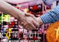 Hombres estrechan manos con logo de The9 Limited, moneda de bitcoin y granja de minería en el fondo con bandera de China superpuesta. Composición por CriptoNoticias. LightFieldStudios / elements.envato.com; wirestock / freepik.com; The 9 Limited / the9.com; photocreo / elements.envato.com.